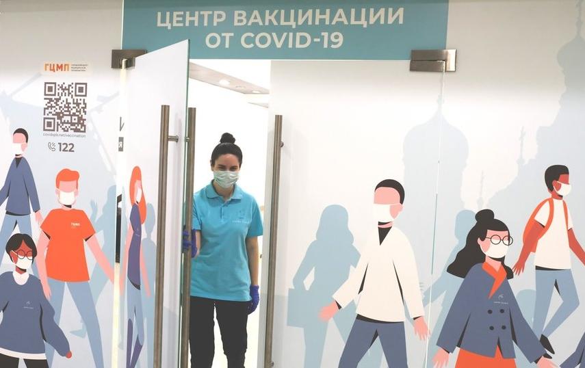 """Пункты вакцинации в Петербурге открыты и в ТЦ. Фото """"Metro"""""""