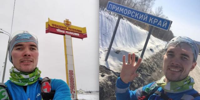 Петербуржец в одиночку путешествует по России на своих ногах.