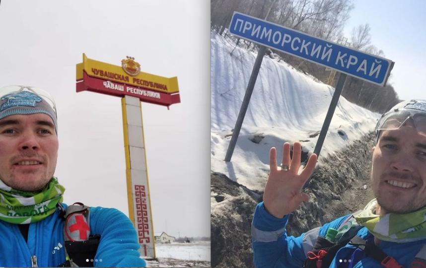 Петербуржец в одиночку путешествует по России на своих ногах. Фото Скриншот Instagram: @kurmish91