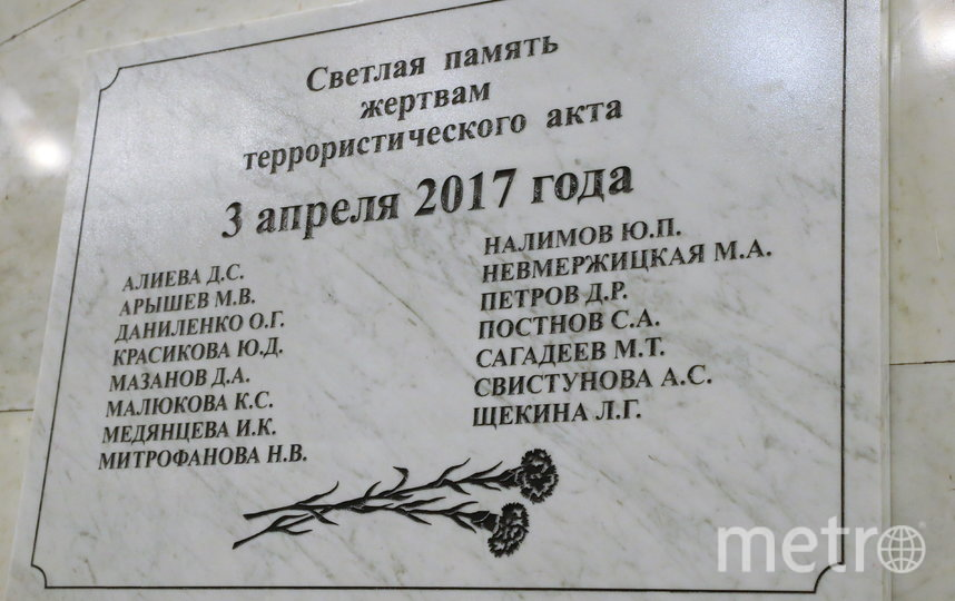 Взрыв в метро Петербурга произошел 3 апреля 2017 года. Фото gov.spb.ru.