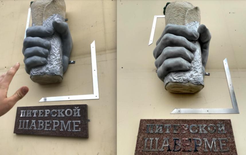 Арт-объект появился на фасаде дома №106 на Школьной улице в конце марта. Фото vk.com/primor.