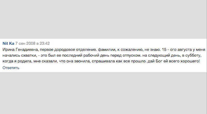 """Скриншот из группы """"Рождённые в Снегирёвке"""". Фото https://vk.com/club488159"""