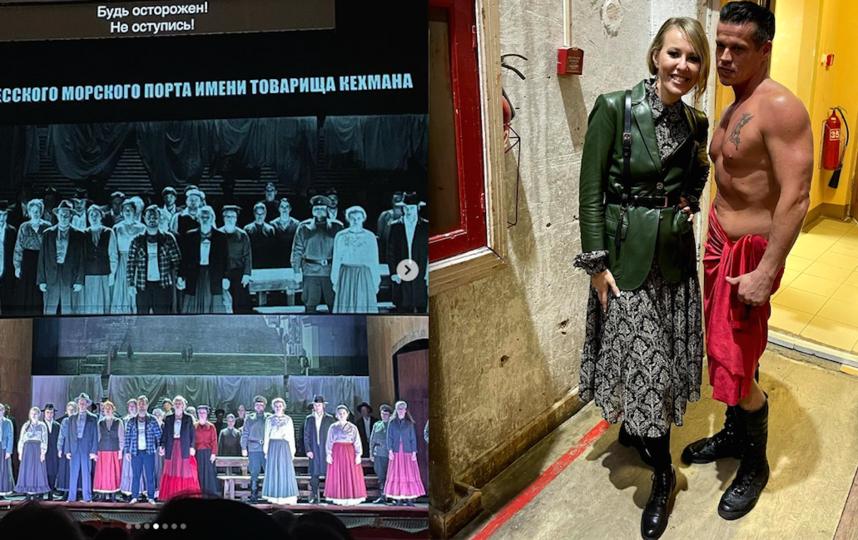 Ксения Собчак после премьеры мужа сфотографировалась с исполнителем роли стриптизёра (Андрей Тунеков), который развлекает Кармен на её 40-летие. Фото Скриншот Instagram: @xenia_sobchak
