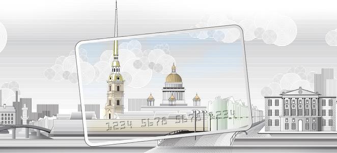 """Единый проездной билет """"Подорожник"""". Фото Скриншот сайта http://podorozhnik.spb.ru/"""