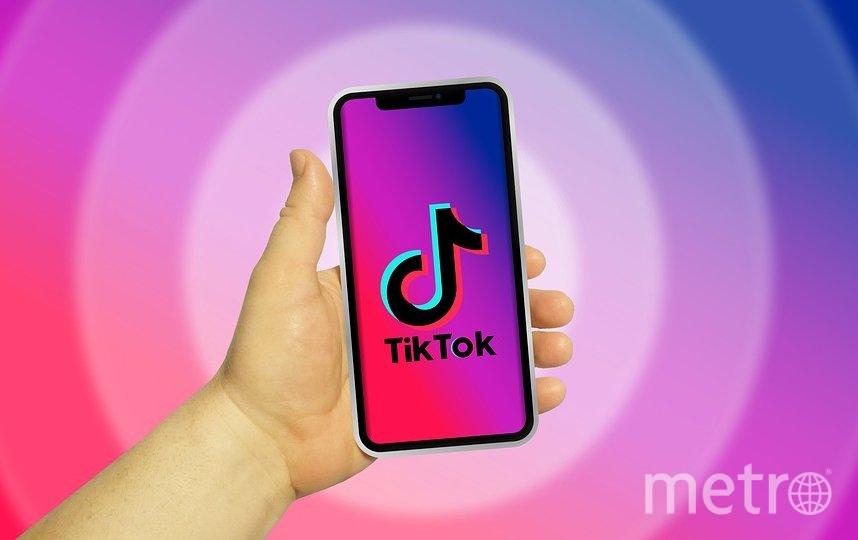 Пресс-служба TikTok отказалась от комментариев. Фото Pixabay