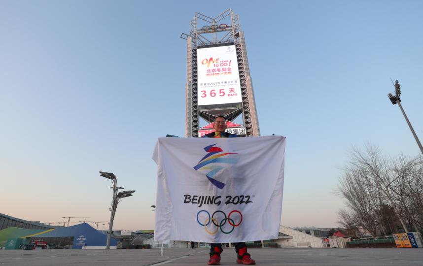 Северная Корея не примет участия в Олимпийских играх в Токио. Фото Getty
