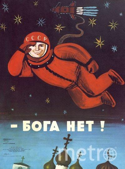 "Плакат ""Бога нет!. Фото В.А.Меньшиков, Предоставлено организаторами"
