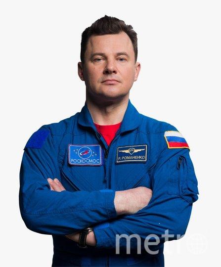 Роман Романенко. Фото из личного архива