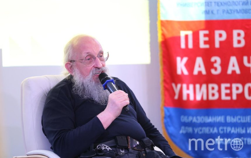 Во время лекции Анатолий Вассерман затронул важную тему. Фото Алексей Терентьев