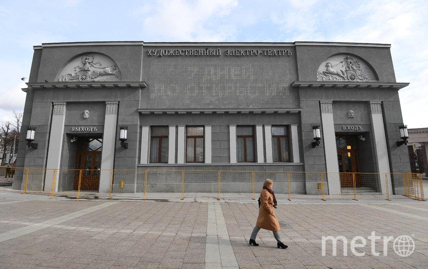 Как отмечают эксперты, сложнее всего было восстановить шехтелевский цвет фасада. Фото AFP