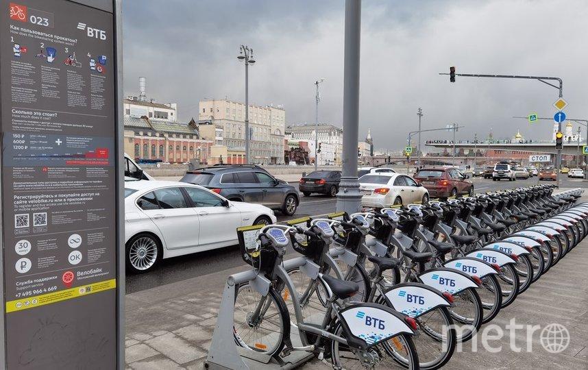 """Пункты велопроката в Москве уже вовсю работают. Фото АГН """"Москва"""""""