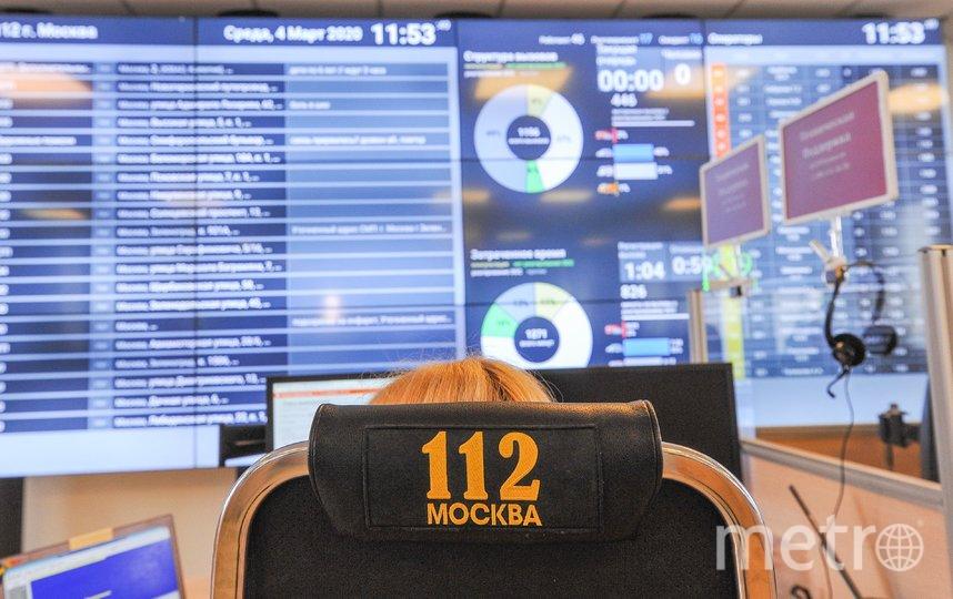 """Работа call-центра """"Службы 112"""" в Москве. Фото Авилов Александр//агентство """"Москва"""""""