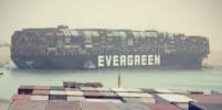 Суд конфисковал контейнеровоз Ever Given, перекрывший Суэцкий канал
