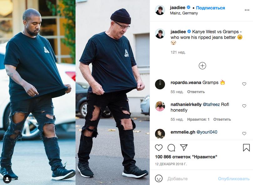 Kanye West/Grmps. Фото Скриншот Instagram @gramps