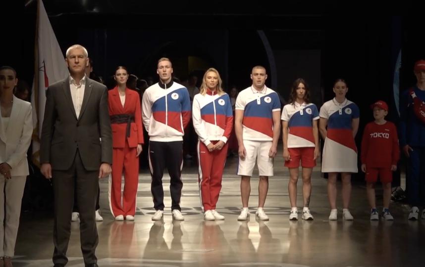 Презентация экипировки российских спортсменов. Фото Скриншот: https://vk.com/zasportcompany