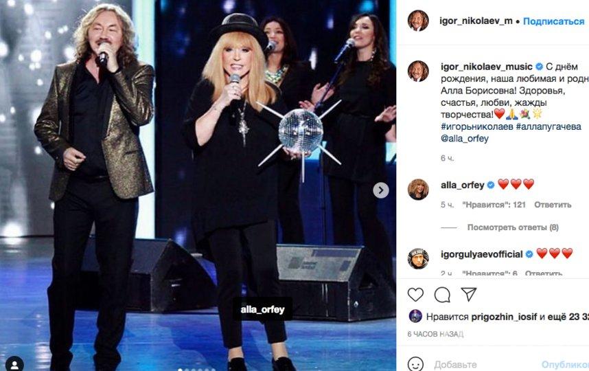 Игорь Николаев подобрал архивные снимки с Аллой Борисовной. Фото Скриншот Instagram @igor_nikolaev_music