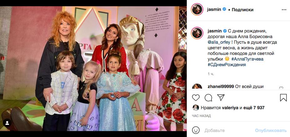 Певица Жасмин с Аллой Пугачевой и детьми. Фото Скриншот Instagram @jasmin