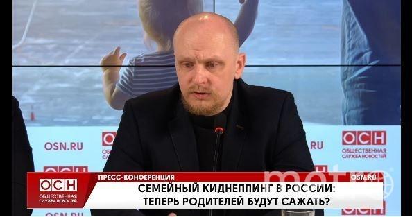 Пресс-конференция отцовских объединений.