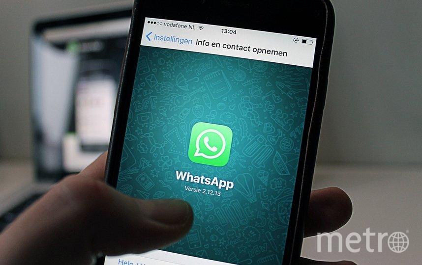 Опасность касается тех, кто используют мессенджер WhatsApp версии до 2.21.4.18. Фото pixabay.