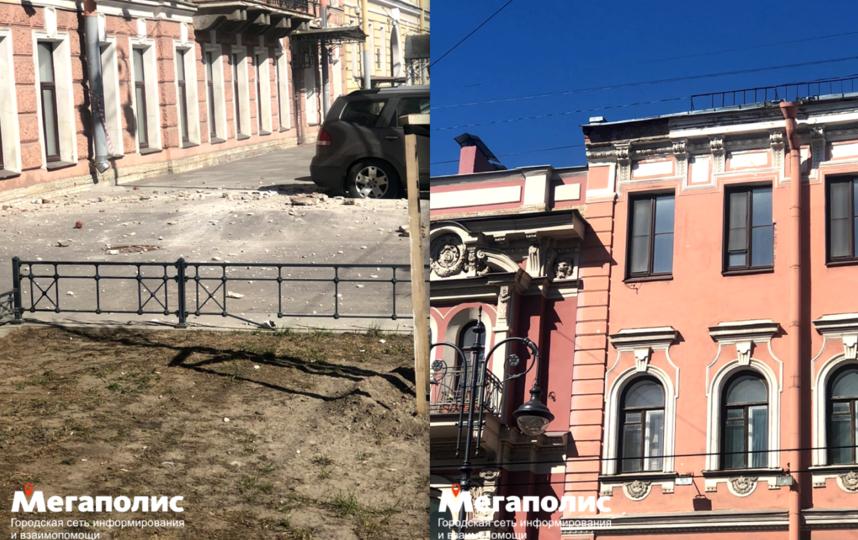 Часть декора упала на асфальт. Фото https://megapolisonline.ru/