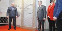 Барельеф Юрия Гагарина установили на станции метро