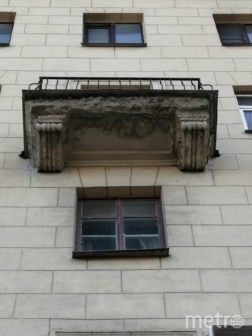 Балкон в доме на пересечении Московского проспекта и Бассейной улицы. Фото предоставила Елена Секретная