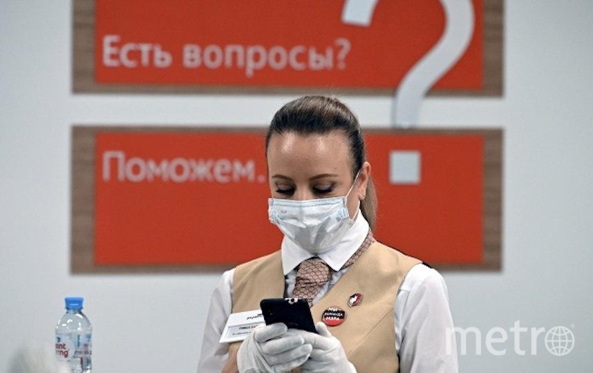 """Новая информация о центрах """"Мои документы"""". Фото РИА Новости"""
