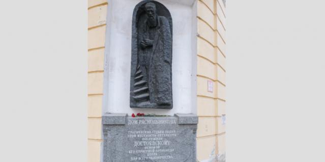 """К горельефу """"Дом Раскольникова"""" часто приходят туристы."""