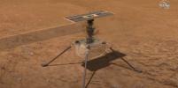 Ingenuity покорил Марс: какой аппарат впервые совершил полет на другой планете