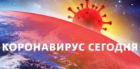 Коронавирус в России: статистика на 21 апреля