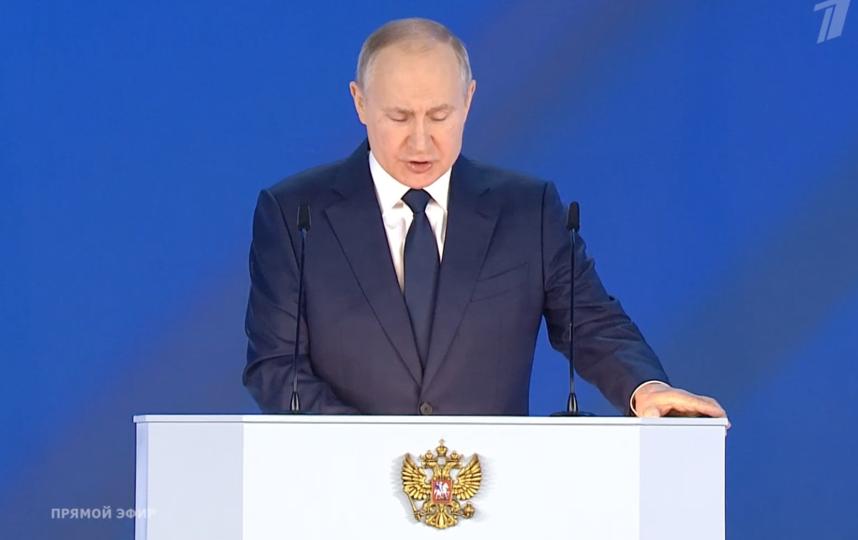 Владимир Путин. Фото Скриншот: https://vk.com/groups?z=video-25380626_456272400