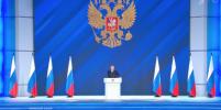 Владимир Путин о кешбэке: что получат люди за поездки по России