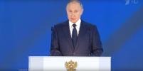 Люди теперь не будут платить за подводку газа к границе своих участков: что сказал Владимир Путин
