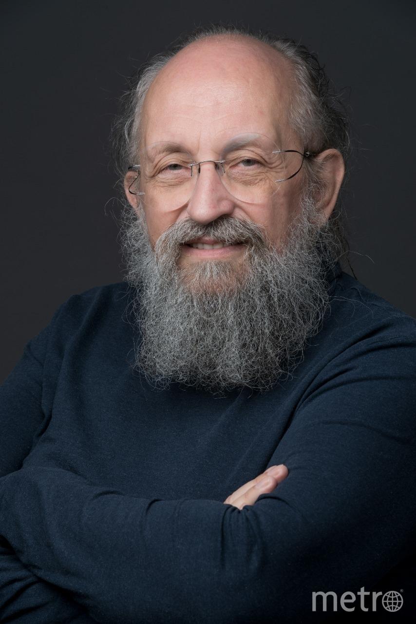 Анатолий Вассерман – публицист. Фото из личного архива Анатолия Вассермана