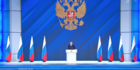 Послание Владимира Путина завершено: что он сказал о внешней политике