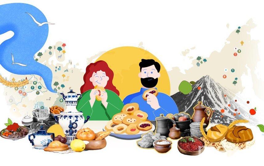 Вкусы и кулинарные традиции России теперь собраны в одном месте. Фото Предоставлено организаторами