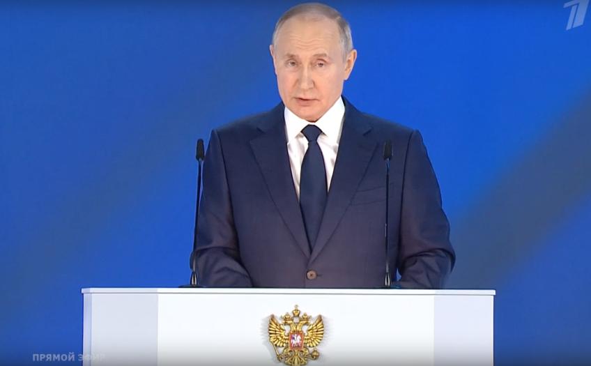 Послание Владимира Путина Федеральному Собранию в этом году продлилось 1 час 20 минут. Фото Скриншот: https://vk.com/groups?z=video-25380626_456272400.