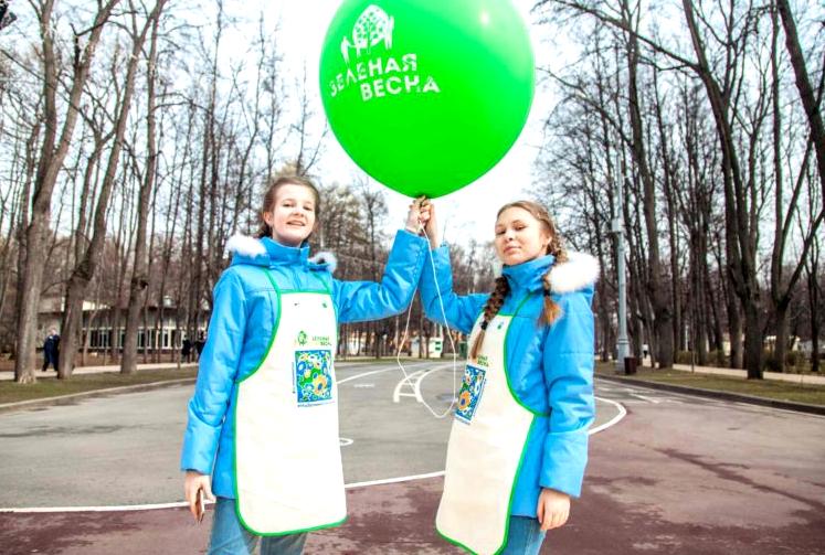 Субботник продлится целый месяц. Фото | WWW. vernadsky.ru