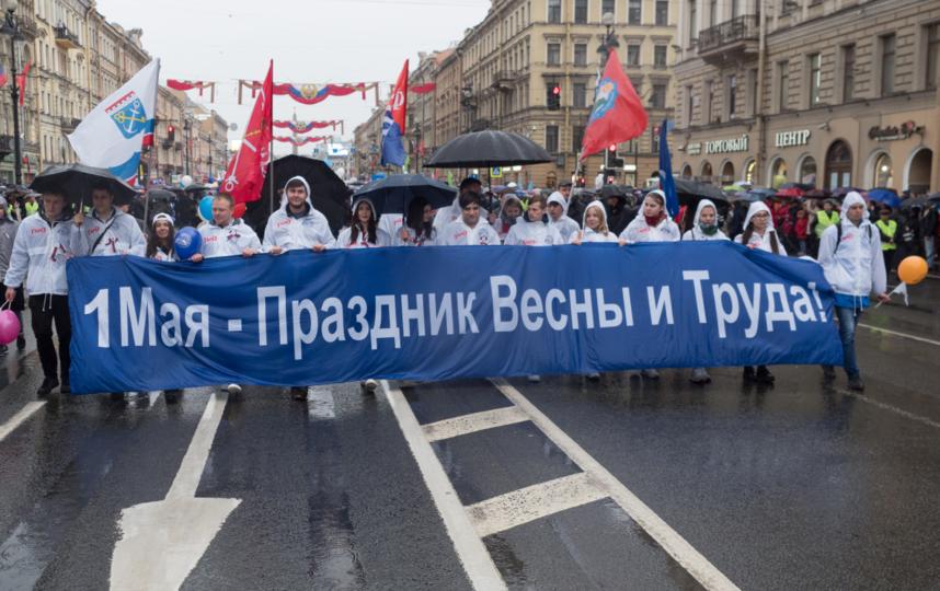 """Первомайское шествие не может быть официально согласовано. Фото Святослав Акимов, """"Metro"""""""