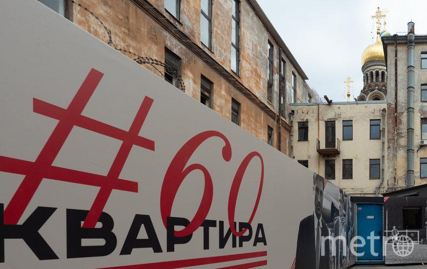 """Арт-инсталляцию """"Квартира № 60"""" можно увидеть на Конюшенной площади. Фото Святослав Акимов., """"Metro"""""""