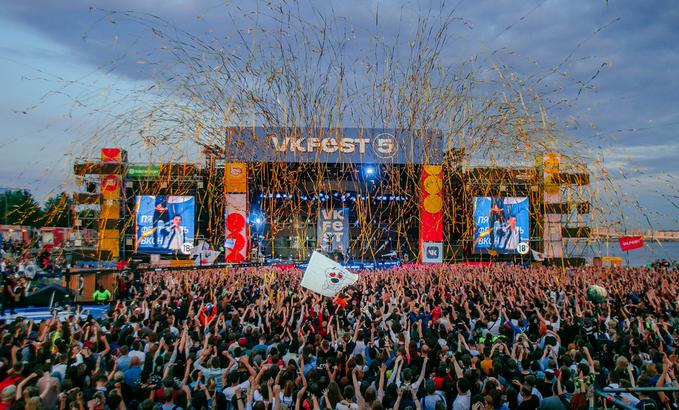 "Скриншот ""Вконтакте"". Фото https://vk.com/fest, vk.com"