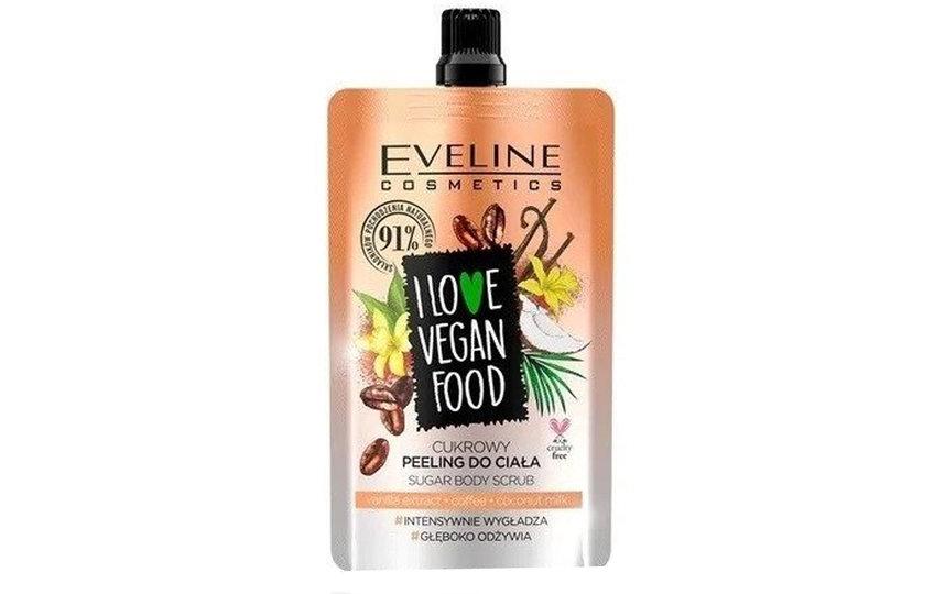 Сахарный скраб для тела I love vegan food Vanilla Latte. Фото с сайтов производителей