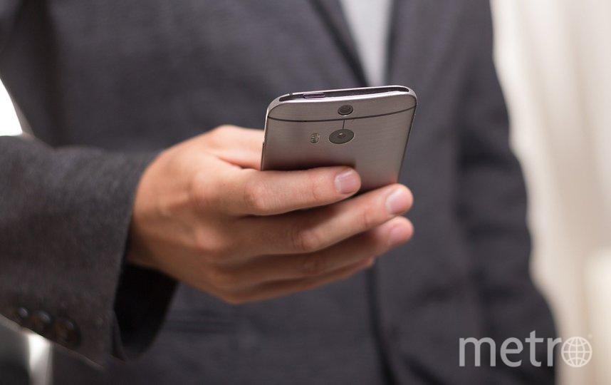 Другой распространённый в современном мире сценарий мошенничества – звонки от людей, которые представляются сотрудниками банков и сообщают о якобы имевшем место подозрительном переводе. Фото pixabay.com
