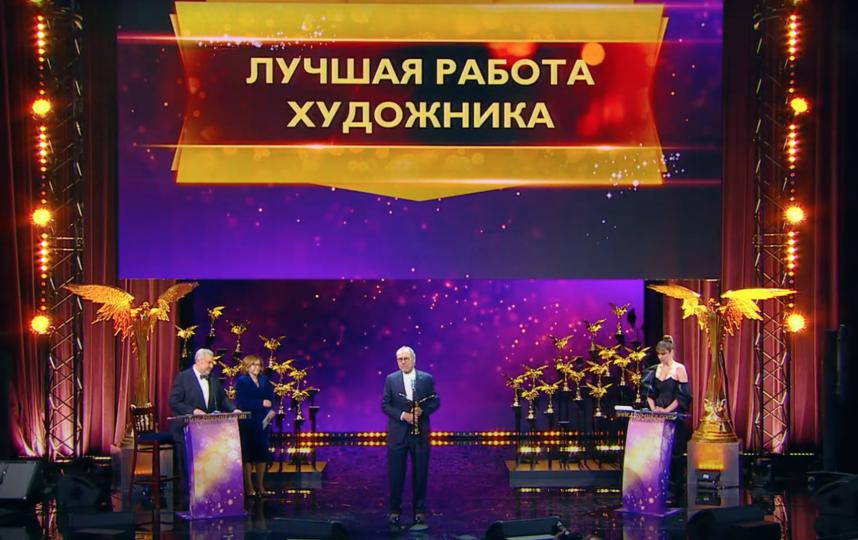 """Картина """"Дорогие товарищи!"""" стала лучшим фильмом 2020 года премии """"Ника"""". Фото Скриншот"""