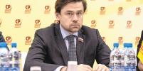 «Справедливая Россия» выбрала нового лидера