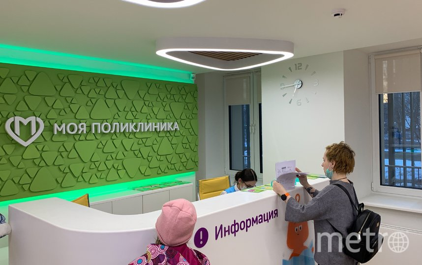 """Столичные поликлиники становятся всё современнее. Фото АГН """"Москва"""""""