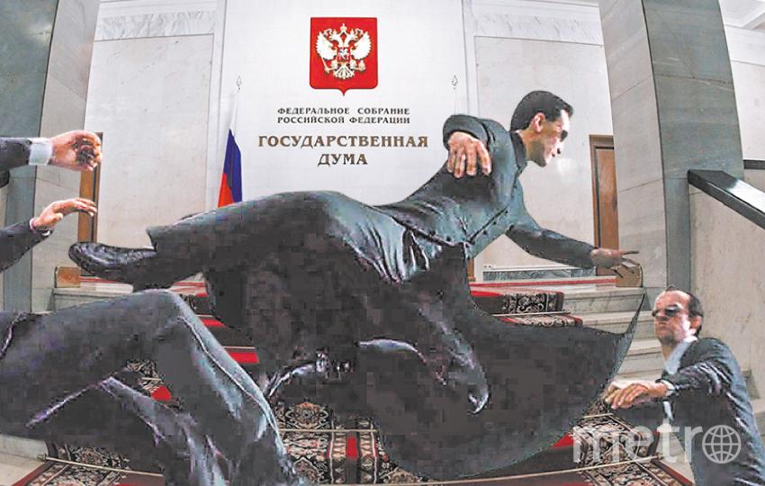 """Москва. Обсуждение бюджета – дело нелёгкое. Уж Нео-то знает! Фото """"Metro"""""""