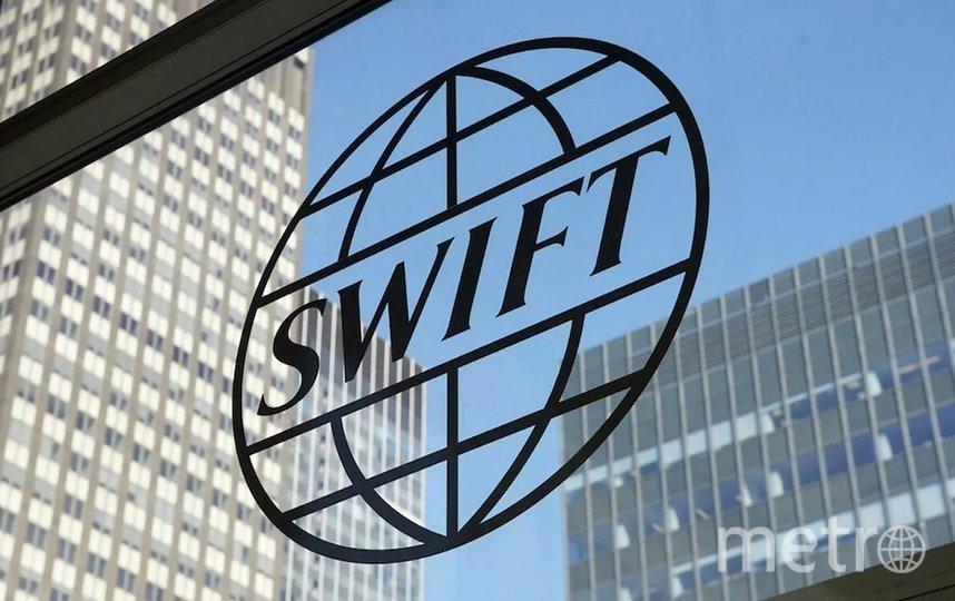 Евросоюз пригрозил отключить РФ от системы SWIFT. Фото SWIFT.
