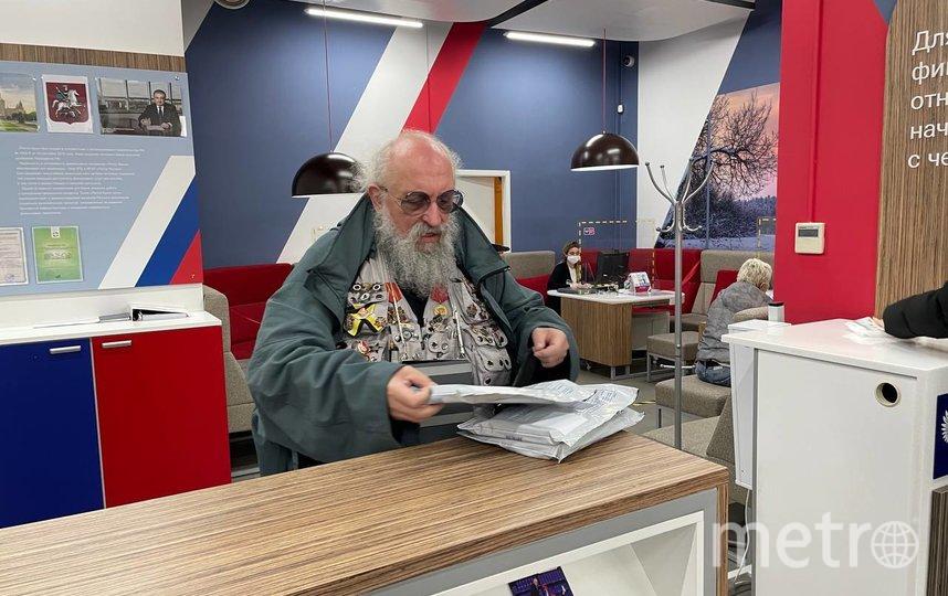Политический консультант и эрудит Анатолий Вассерман. Фото из личного архива А. Вассермана