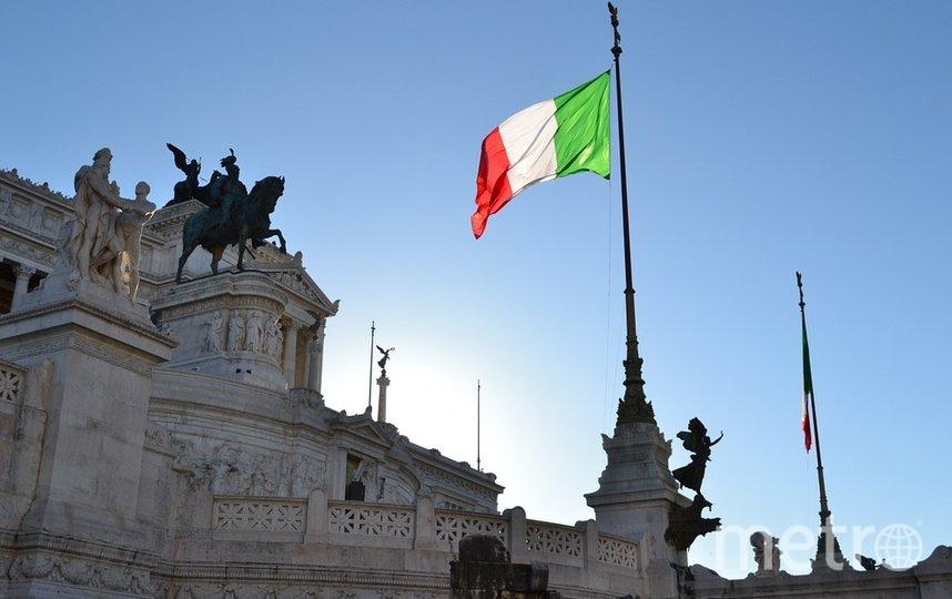 Италия. Фото pixabay.com